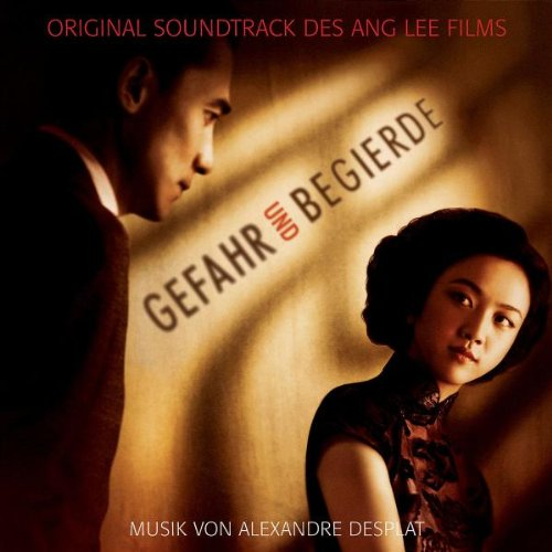 Alexandre Desplat Dinner Waltz (Traffic Quintet)/Wong Chia Chi's Theme (from Lust, Caution) cover art