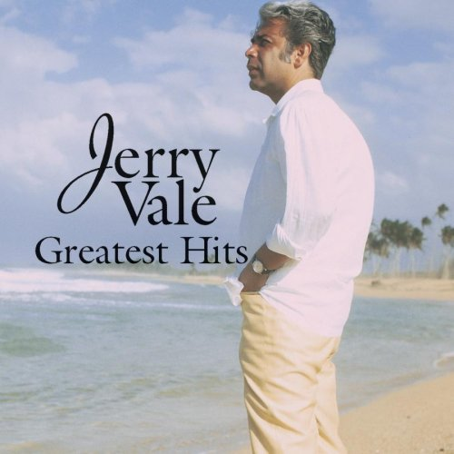 Jerry Vale And This Is My Beloved cover art
