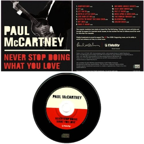 Paul McCartney Jet cover art
