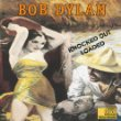 Bob Dylan: Brownsville Girl