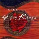 Gipsy Kings A Mi Manera (Comme D'Habitude) cover art