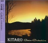Kiotoshi sheet music by Kitaro