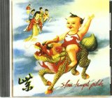 Stone Temple Pilots:Big Empty