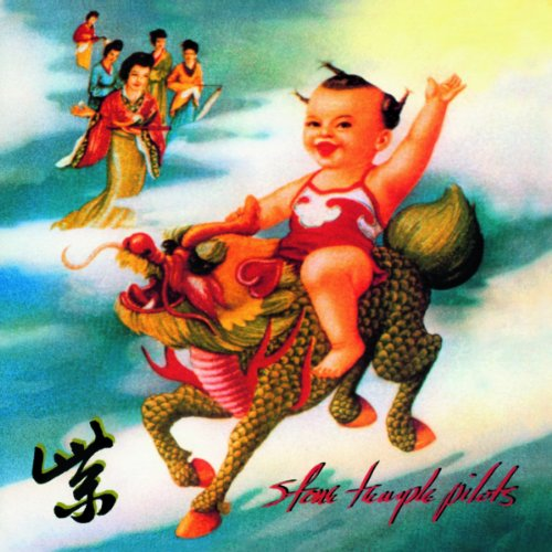 Stone Temple Pilots Interstate Love Song cover art