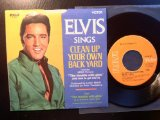 Clean Up Your Own Backyard sheet music by Elvis Presley
