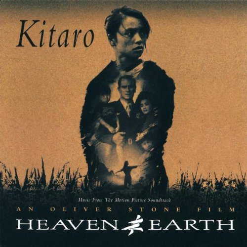 Kitaro Heaven And Earth (Land Theme) cover art