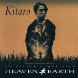 Heaven And Earth (Land Theme) sheet music by Kitaro