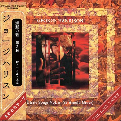 George Harrison Tears Of The World cover art