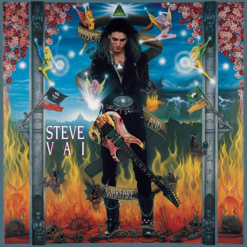Steve Vai Erotic Nightmares cover art