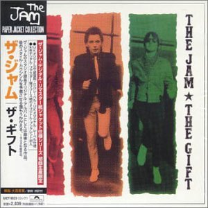 The Jam Precious cover art
