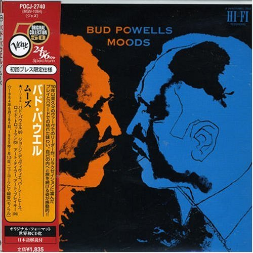 Bud Powell Hallucinations cover art