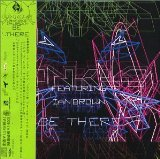 Be There (feat. Ian Brown) sheet music by Unkle