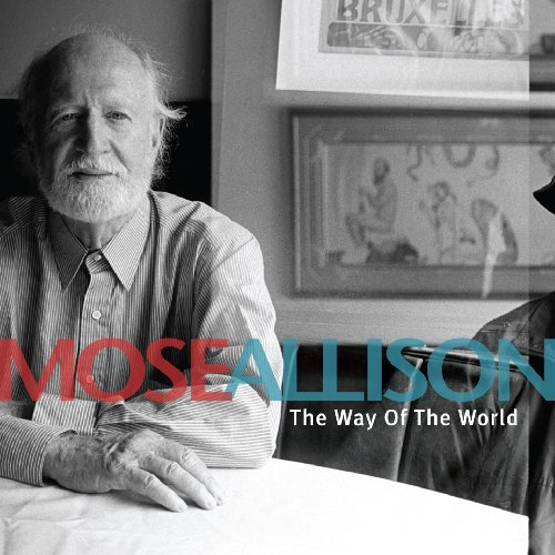 Mose Allison My Brain cover art