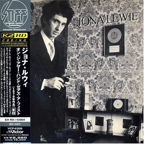 Jona Lewie You'll Always Find Me In The Kitchen At Parties cover art