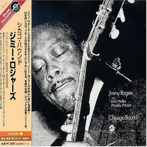Jimmy Rogers Walking By Myself cover art