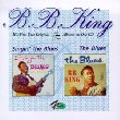 B.B. King: Woke Up This Morning