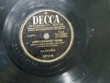 Anniversary Song sheet music by Al Jolson