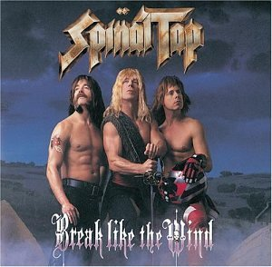Spinal Tap Bitch School cover art