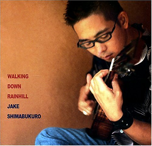 Jake Shimabukuro While My Guitar Gently Weeps cover art