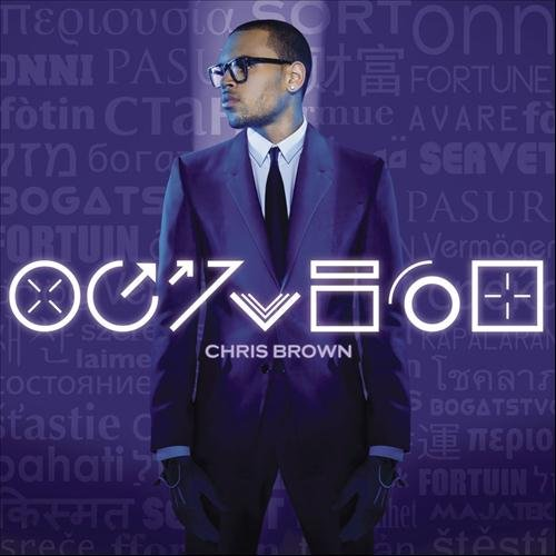 Chris Brown Don't Wake Me Up cover art