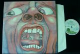 21st Century Schizoid Man sheet music by King Crimson