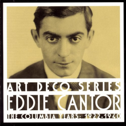 Eddie Cantor Doodle Doo Doo (arr. Kirby Shaw) cover art