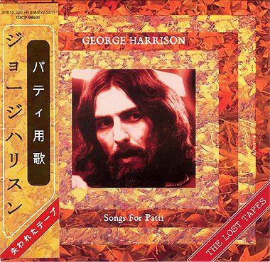 George Harrison I Live For You cover art