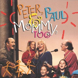 Peter, Paul & Mary We Shall Overcome cover art