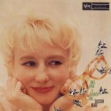 If I Were A Bell sheet music by Blossom Dearie