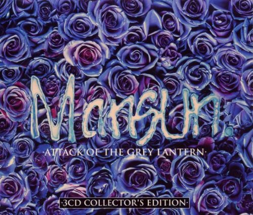 Mansun Egg Shaped Fred cover art