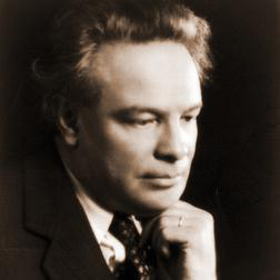 Ottorino Respighi:The Fountain Of Valle Giulia At Dawn (from 'The Fountains Of Rome')