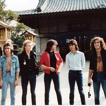 Michael Schenker Group Gimme Your Love cover art