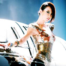 Coco Lee: A Love Before Time