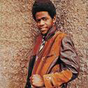 Al Green: How Can You Mend A Broken Heart