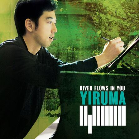 Yiruma River Flows In You arte de la cubierta