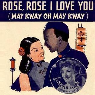 Petula Clark Rose Rose I Love You (May Kway O May Kway) cover art