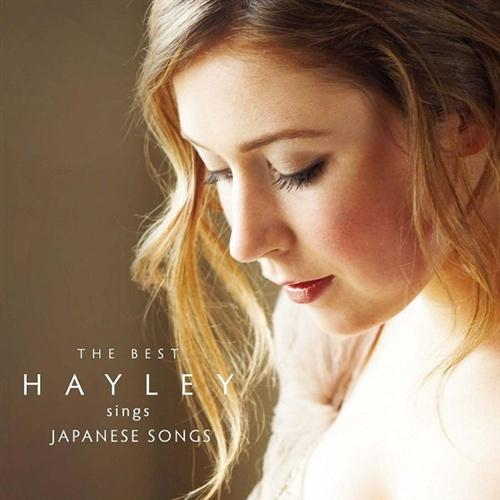 Hayley Westenra World In Union cover art