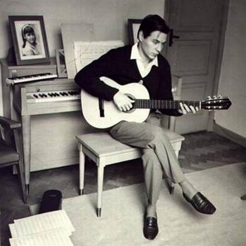 Antonio Carlos Jobim How Insensitive cover art