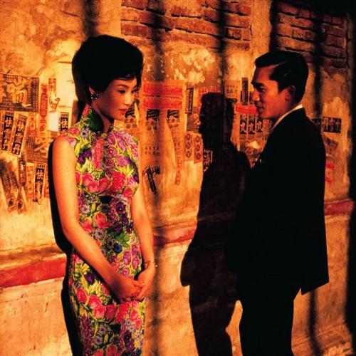 Shigeru Umebayashi Yumeji's Theme (from 'In The Mood For Love') cover art