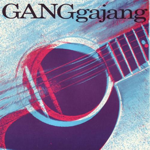 Ganggajang Sounds Of Then (This Is Australia) cover art