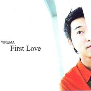 Yiruma It's Your Day cover art