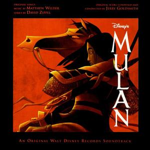 Christina Aguilera Reflection (From 'Mulan') cover art
