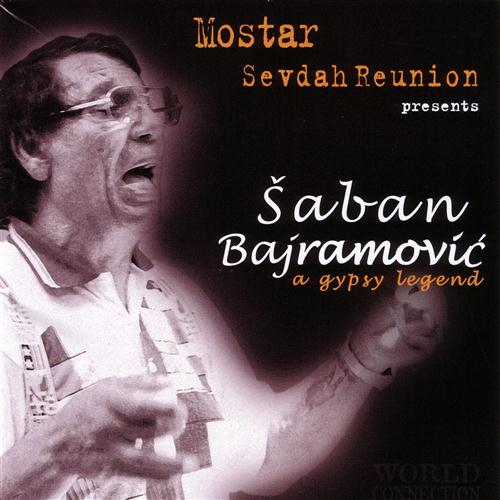 Saban Bajramovic Sila Kale Bal cover art