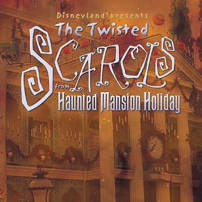 Carolyn Dawn Gardner We Wish You A Scary Christmas cover art