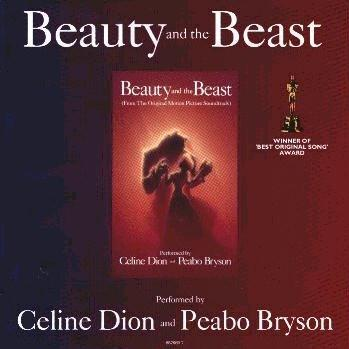 Glenda Austin Beauty And The Beast cover art