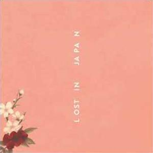 Shawn Mendes Lost In Japan cover art