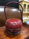 Antique-Wedding-Basket-from-Zhejiang.-1830c.--Certificate-of-Authenticity_6385A.jpg