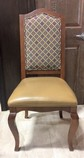 Wood-Dining-Chair-with-patterned-fabric-back._4810A.jpg