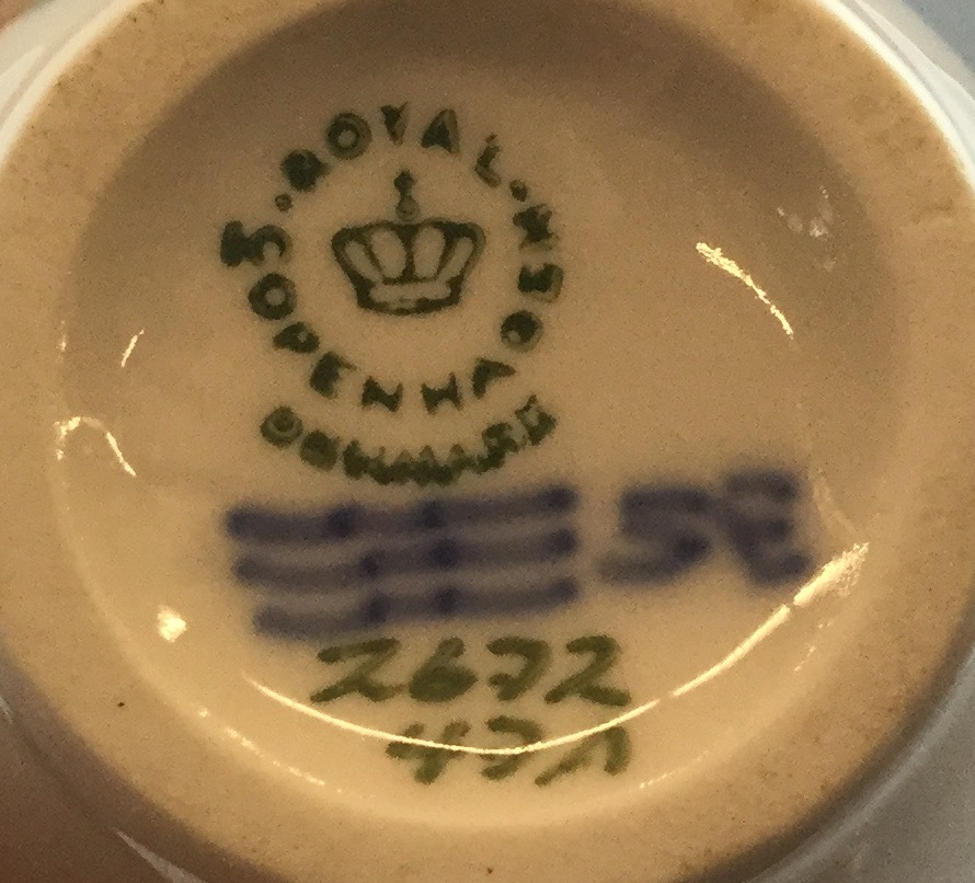 Royal-Copenhagen-Vase_51123F.jpg