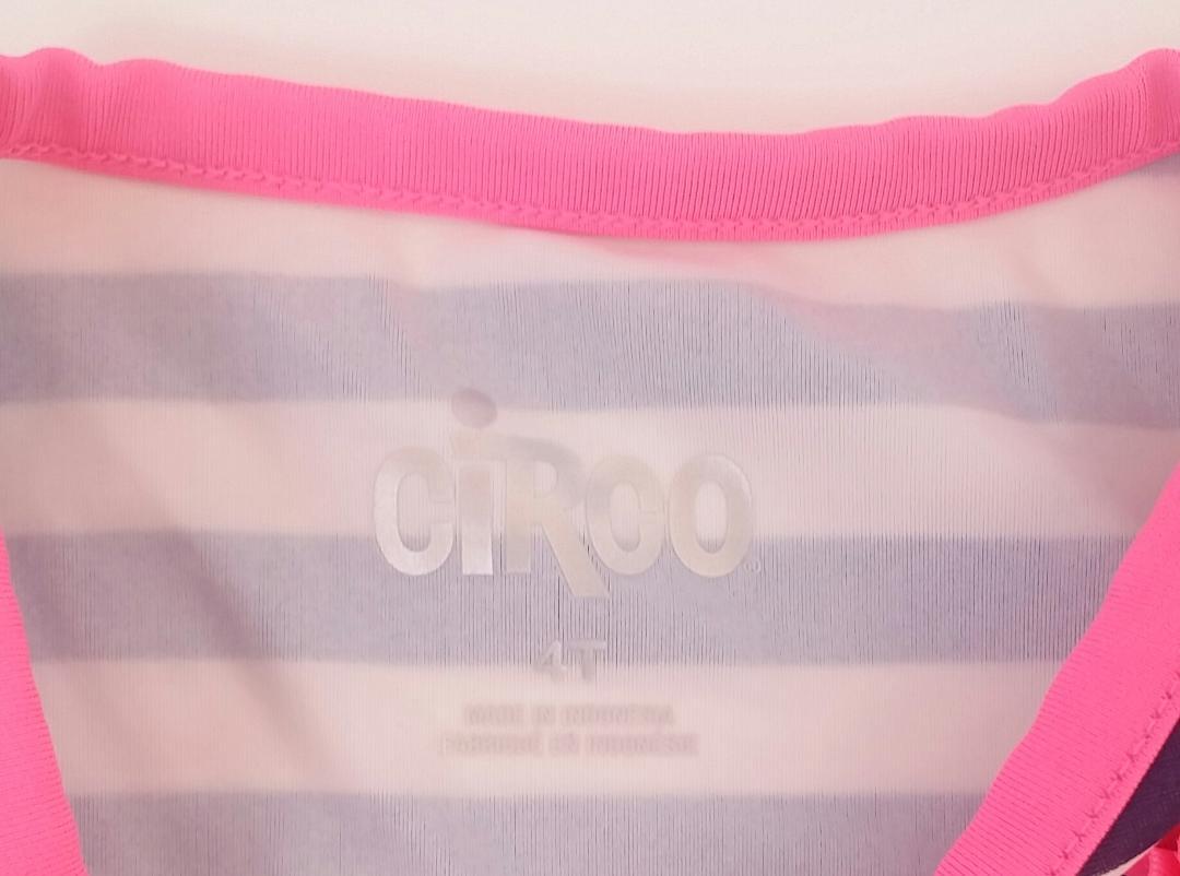 Circo-4-YEARS-UV-Protection-Swimwear_2126668C.jpg
